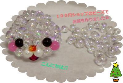 花ブ20151105-2