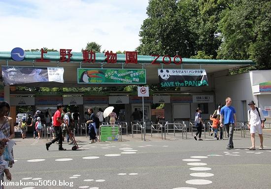 上野動物園_1