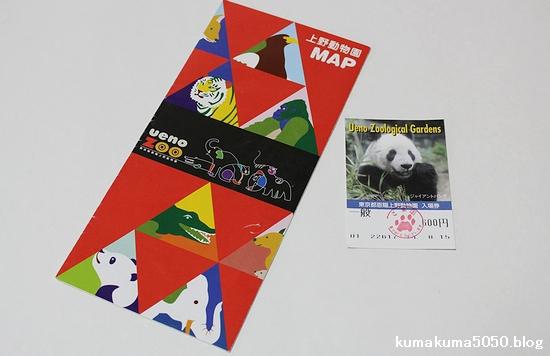 上野動物園_2
