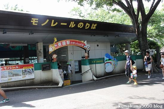 上野動物園_5