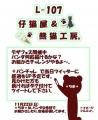 CTug_L_U8AAuSUa.jpg