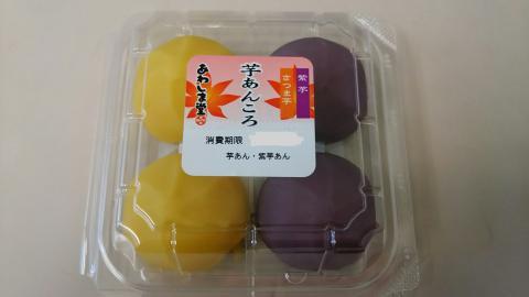 芋あんころ (1)