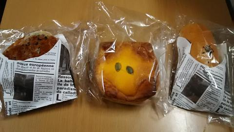 パステル秋のパン (1)