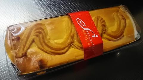 成城石井カボチャチーズケーキ2015 (1)
