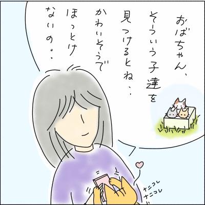 20160326-3.jpg