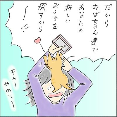 20160327-2.jpg