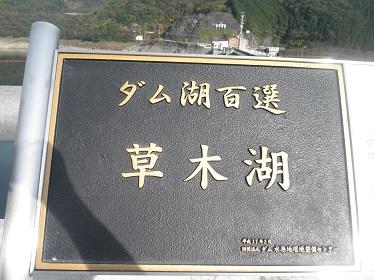 PA270116.jpg