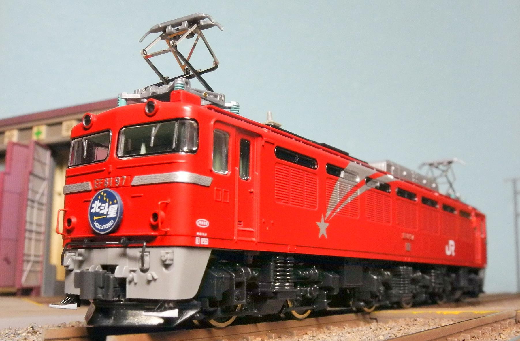 DSCN6523-1.jpg