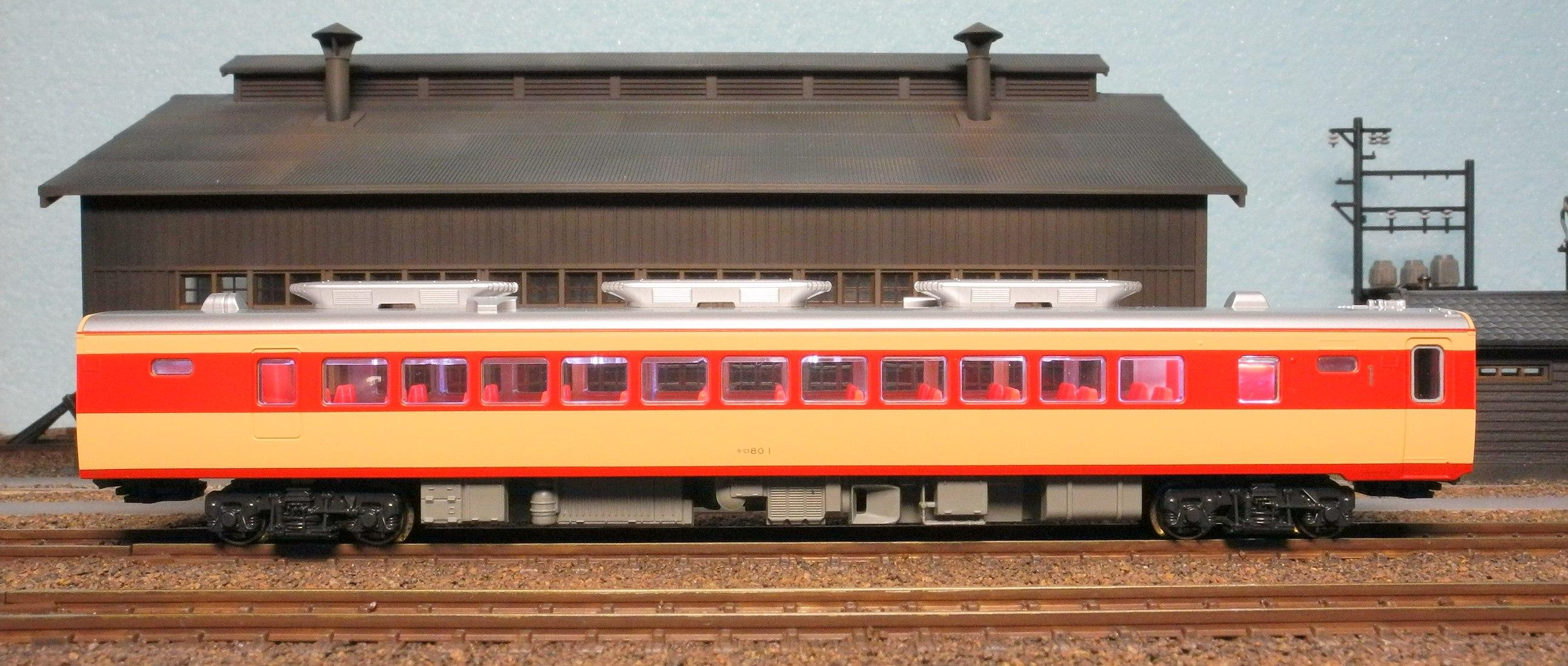 DSCN6766-1.jpg
