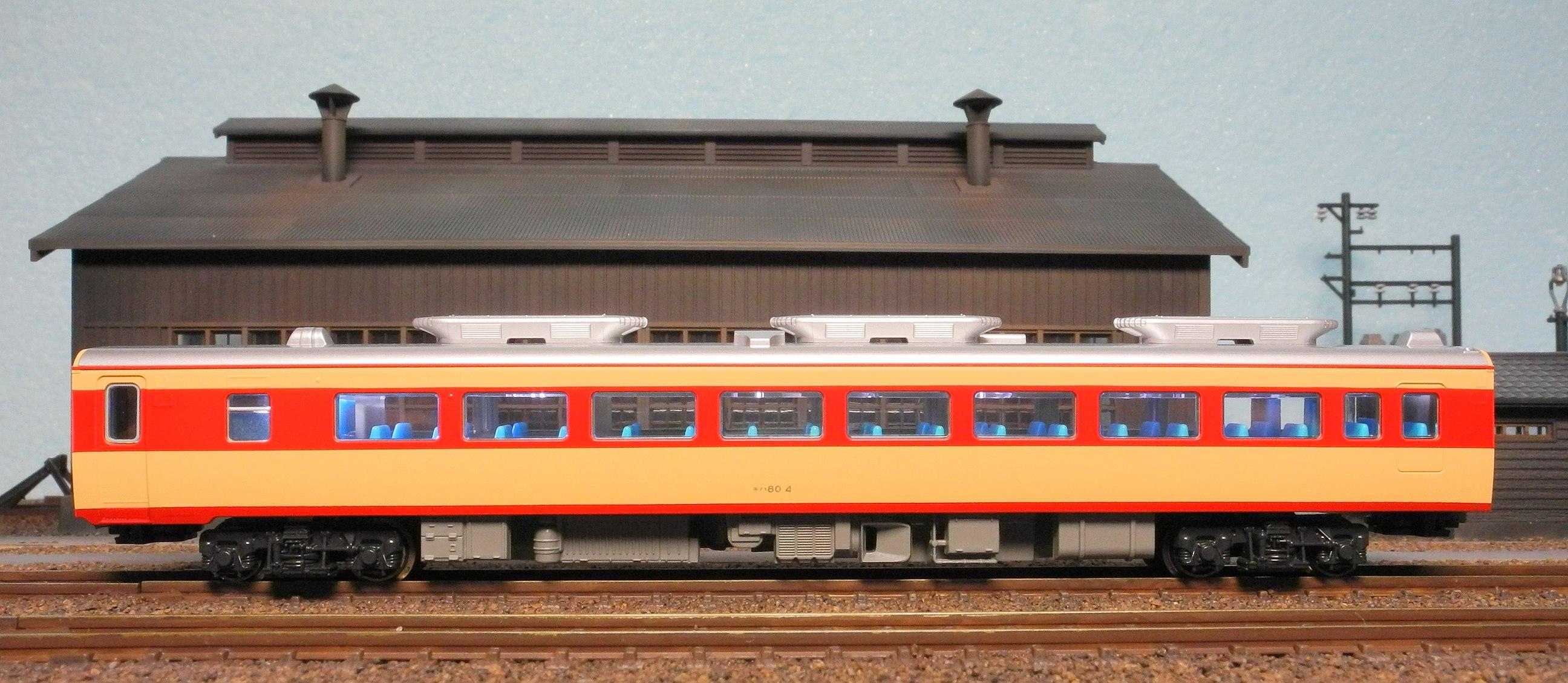 DSCN6770-1.jpg