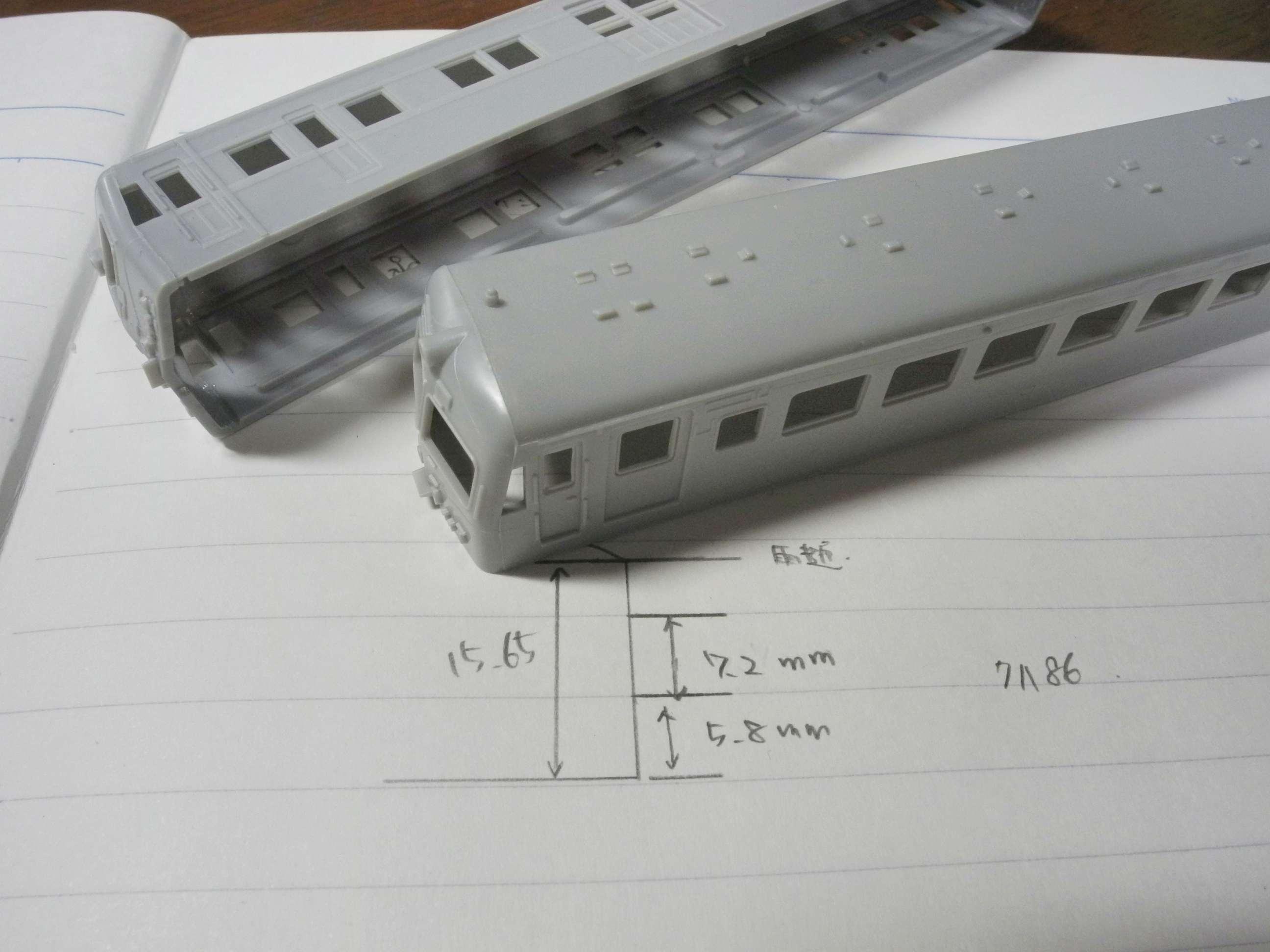 DSCN6772-1.jpg