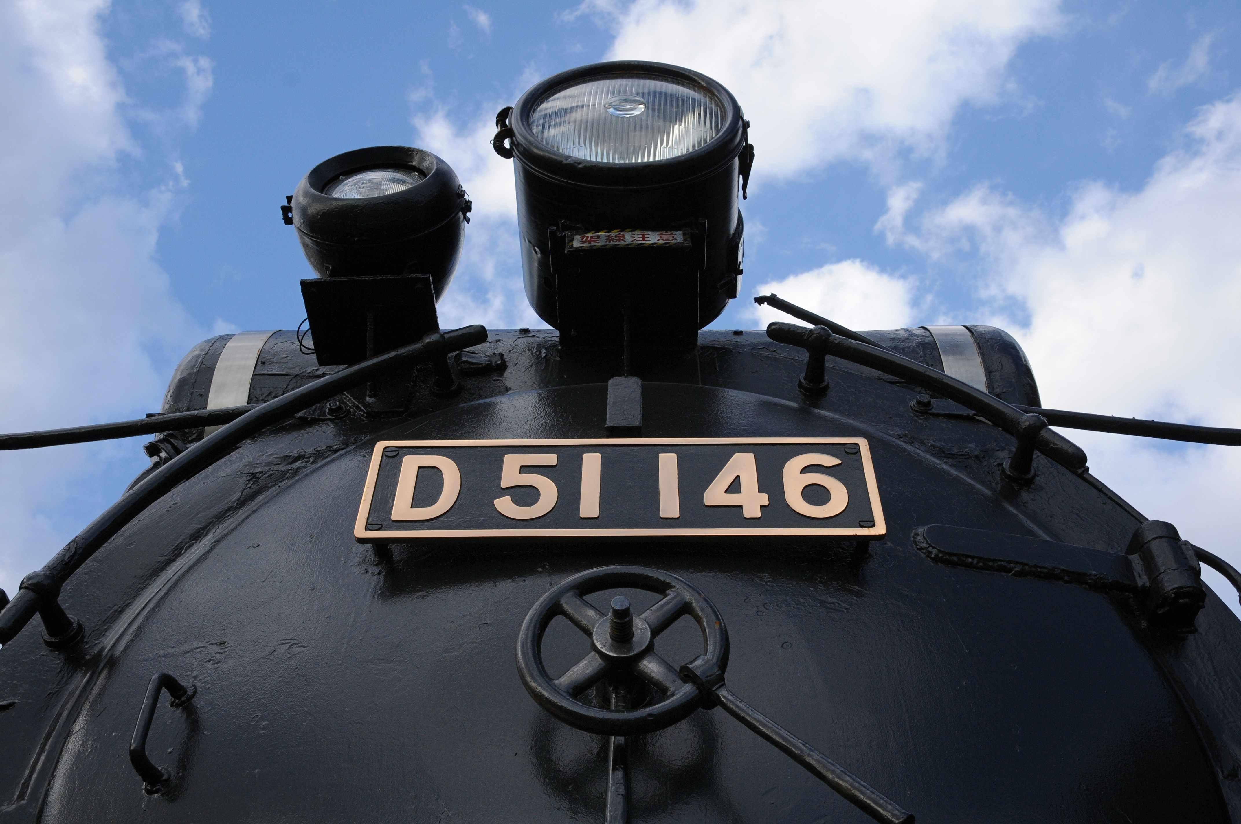 DSC_6524-1.jpg