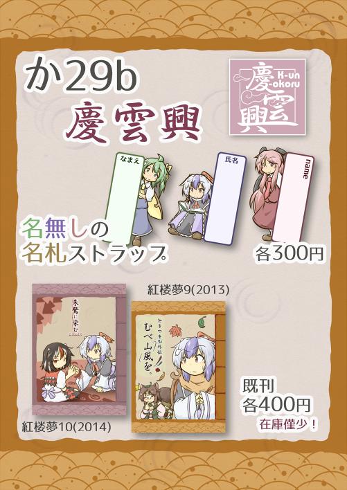 oshinagaki_kouroumu11