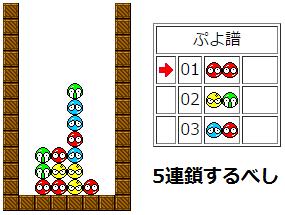 nazopuyo_onsen_blog.png