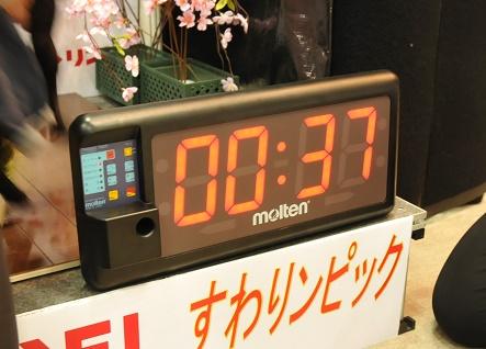記録・・・37秒