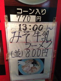IMG_6708Blog.jpg