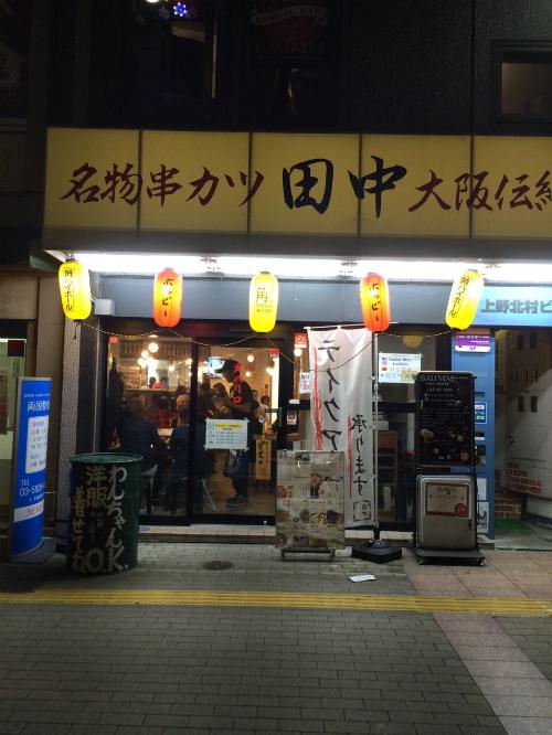 IMG_6729Blog.jpg