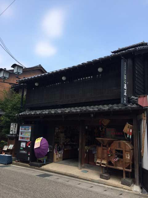 niho_23.jpg