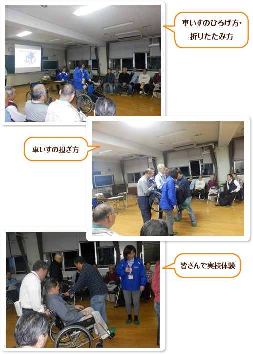 20151027_img02.jpg