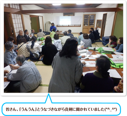 20151028_2_img01.jpg