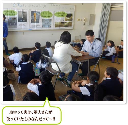 20151029_01_img01.jpg