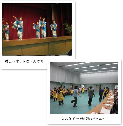 20151109_img02.jpg