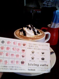 Living cafe 151027_1222~001