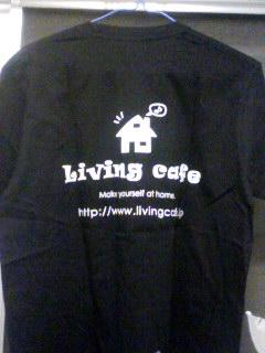 Living cafe 151027_1859~001