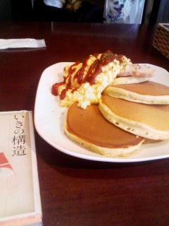 みやこ商店街 Living cafe エッグパンケーキ151030_1216~001