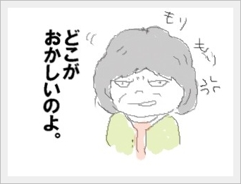 kuroburokkori1.jpg