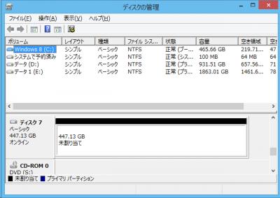 SSD初期化(2)