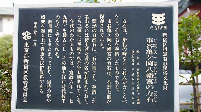 160321ペット神社⑨