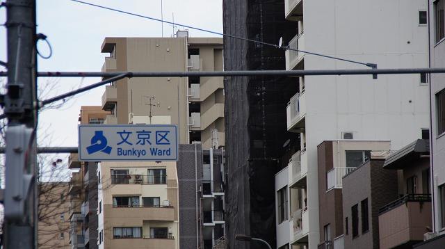 160321お墓参り③