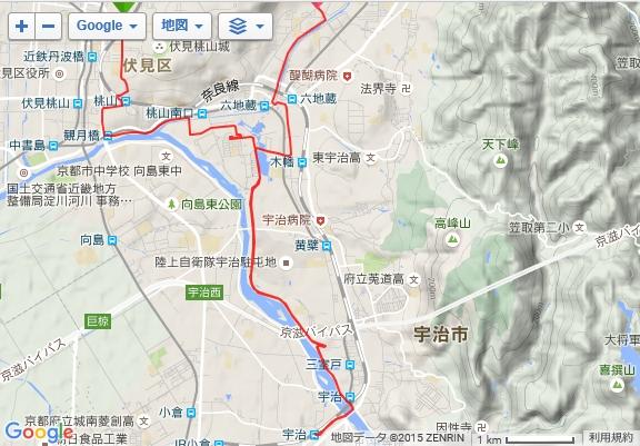 サイクリング宇治201510