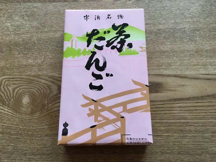 中村菓舗02