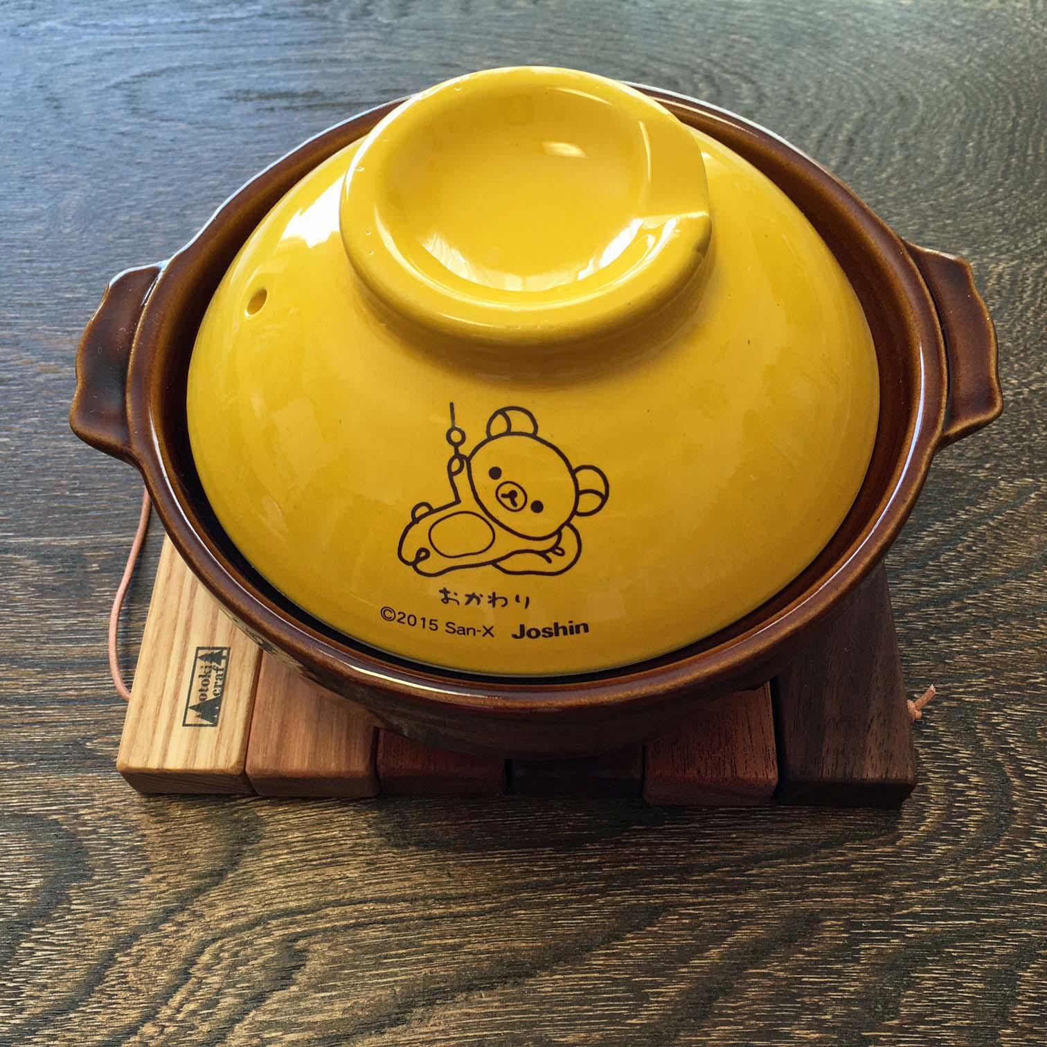 リラックマ冬のほっこり土鍋