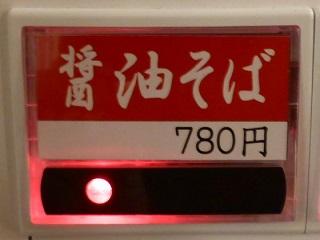 009_2015111315464841b.jpg