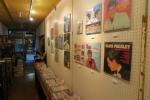 音浴博物館11