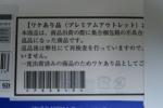 Samsung EAD-T10 2