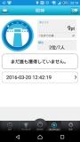 Screenshot_2016-03-22-22-10-42.jpg