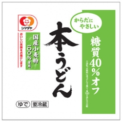 shimadaya_01j.jpg
