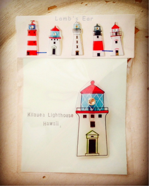 lighthousedaisi.jpg