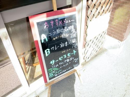 熊猫㉑ (1)_R