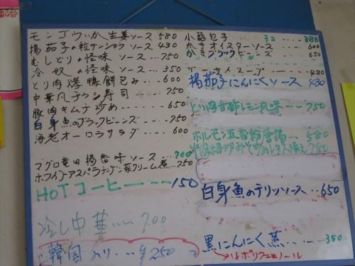 へんみ (7)_R