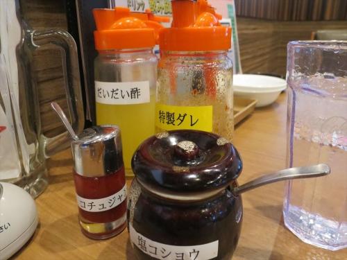 牛若丸 (5)_R