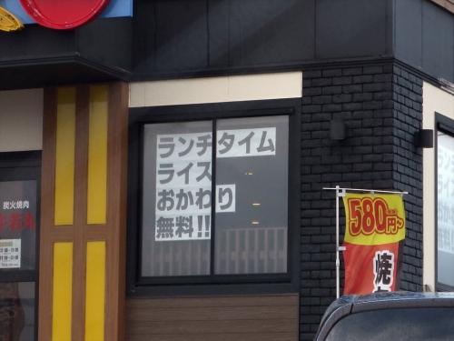 牛若丸 (17)_R