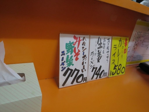 ごま田郎 (5)_R
