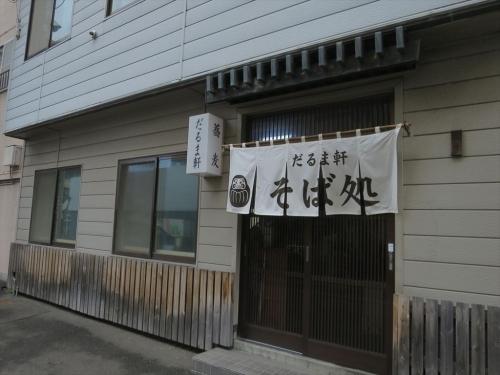 だるま軒③ (1)_R