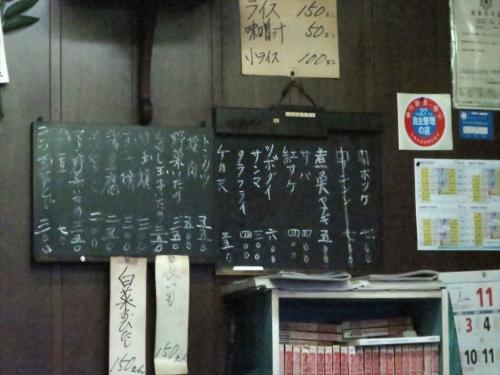 初美食堂 (2)_R