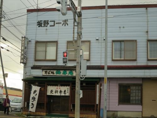 緑寿庵⑬ (1)_R